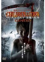 ザ・チャイルド:悪魔の起源 CHILDREN OF THE CORN GENESIS