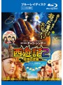 西遊記(中国映画)