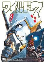 TOKUMA Anime Collection 『ワイルド7』