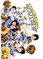 ダンドリ。?Dance☆Drill? DVD-BOX