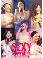 THEポッシボー 2008秋〜SEXY ジェネレーション〜