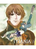 TYTANIA-タイタニア- 2 (ブルーレイディスク)