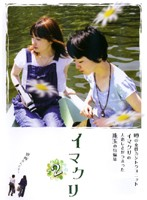 NCWクリエイターシリーズ Vol.3 イマクリ2