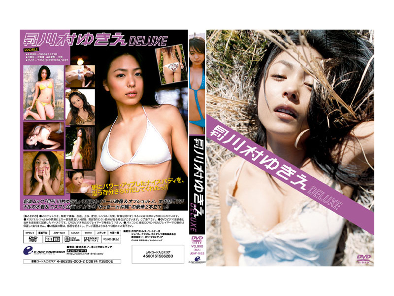 Yukie Kawamura Monthly Deluxe DVD Japanese Idol preview 0