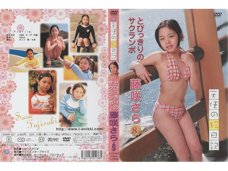 女子大生純潔マガジン seiso セイソ->画像>87枚