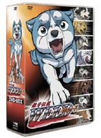 銀牙伝説 WEED DVD-BOX