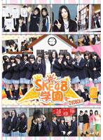 【SKE/AKB】松井珠理奈☆応援スレ1572【わ た し☆】  みんなのエロ画像 youtu...