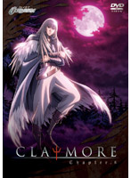 CLAYMORE Chapter.8 (通常盤)