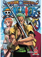 ONE PIECE ワンピース 9THシーズン エニエス・ロビー篇 piece.9