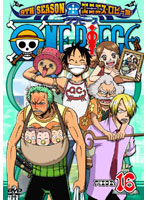 ONE PIECE ワンピース 9THシーズン エニエス・ロビー篇 piece.16