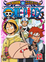 ONE PIECE ワンピース 9THシーズン エニエス・ロビー篇 piece.19