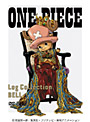 ONE PIECE Log Collection 'BELL' (期間限定)