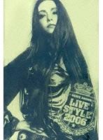namie amuro BEST tour Live Style 2006/安室奈美恵