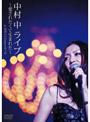 中村中 LIVE?愛されたくて生まれた?at 渋谷C.C.Lemonホール/中村中
