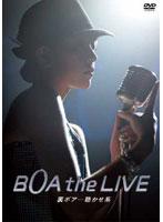 BoA THE LIVE 裏ボア…聴かせ系/BoA