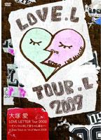 大塚愛 LOVE LETTER Tour 2009~チャンネル消して愛ちゃん寝る!~at Zepp Tokyo on 1st of March 2009/大塚愛