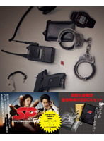 SP エスピー警視庁警備部警護課第4係 DVD-BOX