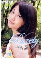 Purely/多田瑞穂