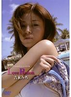 Love Passion /吉永みち