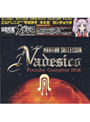 機動戦艦ナデシコ Premier complete DVD−BOX (期間限定生産)