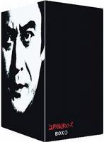 江戸川乱歩シリーズ DVD-BOX 2 (初回限定生産)