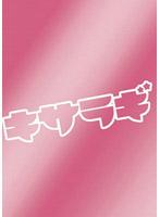 キサラギ プレミアム・エディション (初回限定生産)