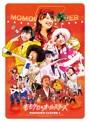 ももクロ春の一大事2012 〜横浜アリーナ まさかの2DAYS〜 ももクロ☆オールスターズ/ももいろクローバーZ(2枚組)