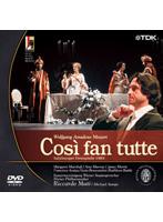 モーツァルト:歌劇《コジ・ファン・トゥッテ》/ムーティ