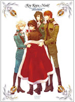 今日からマ王! DVD-BOX 第一章 Second Season
