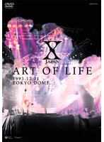 1993年12月30、31日に東京ドームで行われた伝説のLiveの完全未発表曲をDVD化!X JAPANの34分もある壮大な曲「ART OF LIFE」を収録!