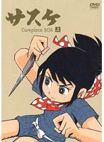 サスケ Complete BOX 上 (低価格化)