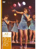 チームA 2nd Stage 会いたかった/AKB48