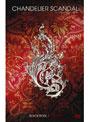 TATUYA ISHII CONCERT TOUR 2009 CHANDELIER SCANDAL BLACK ROSE/RED ROSE/石井竜也
