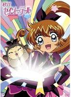 怪盗セイント・テール DVD-BOX 2