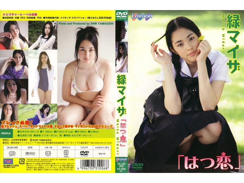 【洒落】 U-15アイドル ハッシュスレ 78 【�W】YouTube動画>6本 ニコニコ動画>2本 ->画像>606枚