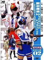 猫耳戦姫2 アカネックス&アオバックル -AKANEX&AOBUCKLE-