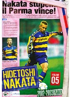 HIDETOSHI NAKATA Vol.5