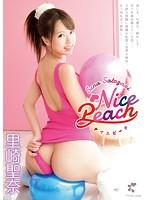 Nice Peach/里崎聖奈