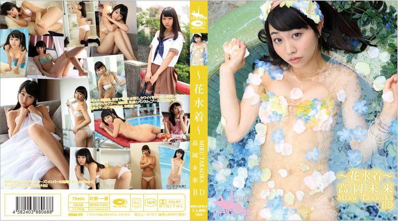 [ORGAB-014] Miku Takaoka 高岡未来 ~花水着~ Blu-ray