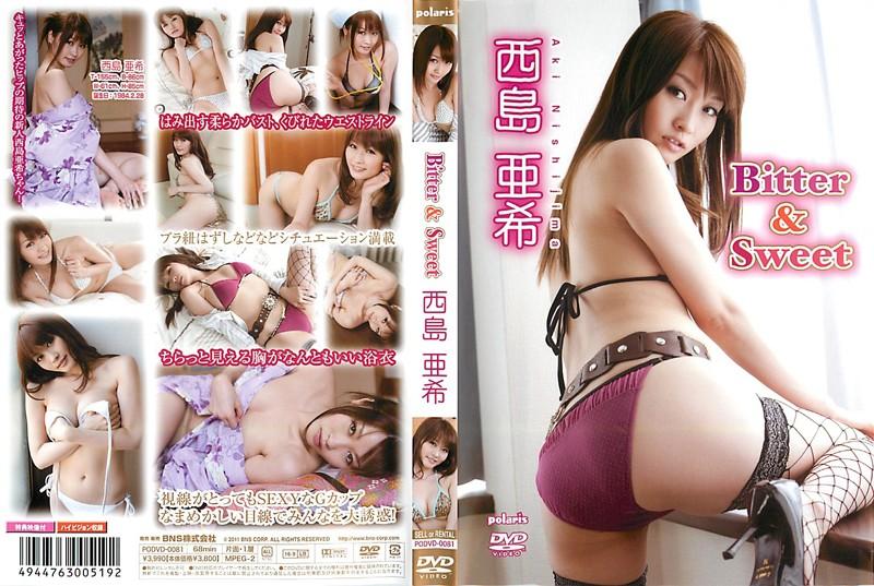 PODVD-0081 Aki Nishijima 西島亜希 – Bitter&Sweet