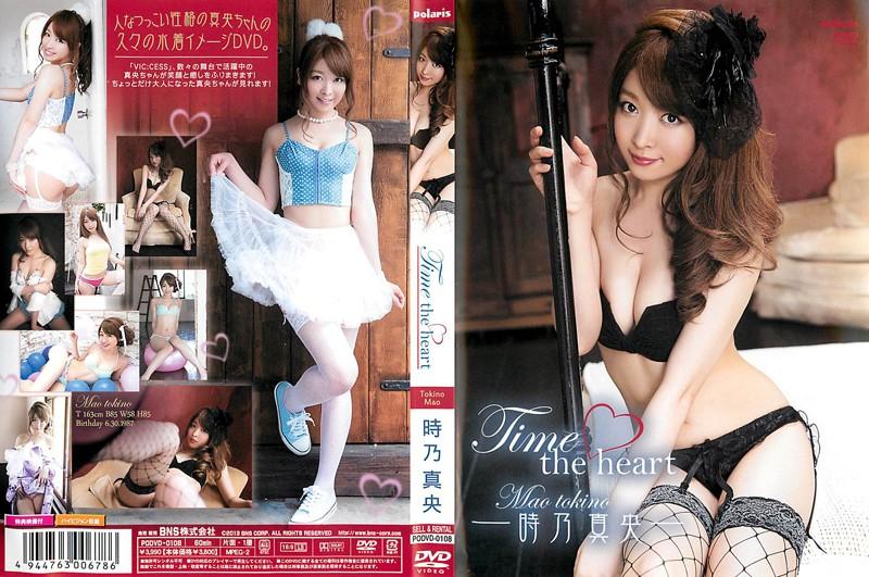 PODVD-0108 Mao Tokino 時乃真央 – time the heart
