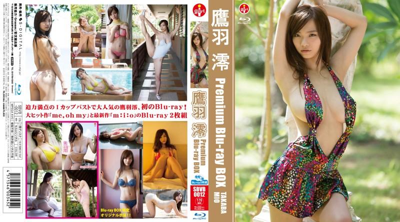 SBVB-0012 Takaba Mio 鷹羽澪 – Premium