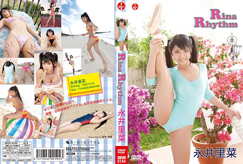 SBVD-0144 Rina Nagai 永井里菜 – Rina Rhythm