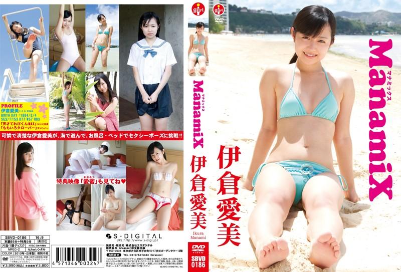 SBVD-0186 Ikura Manami 伊倉愛美 – ManamiX