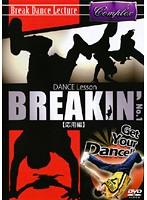 Break Dance Lesson Dance Lesson BREAKIN' No.1 応用編 世界標準 Dance Lesson