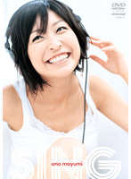 SING/小野真弓