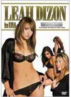 リア・ディゾン in USA -GIRLS of 360-/リア・ディゾン