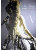 invitation LIVE/柴咲コウ