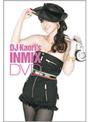 DJ KAORI's INMIX DVD(初回限定盤)