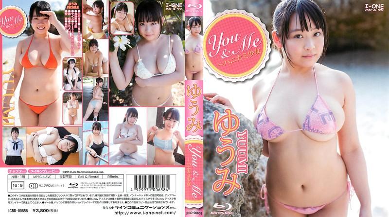 LCBD-00658 Yuumi ゆうみ – You & Me~ハニカミ少女